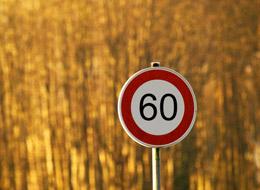 скорость движения 60 км час